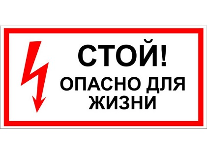 Монтаж бытовых электросетей